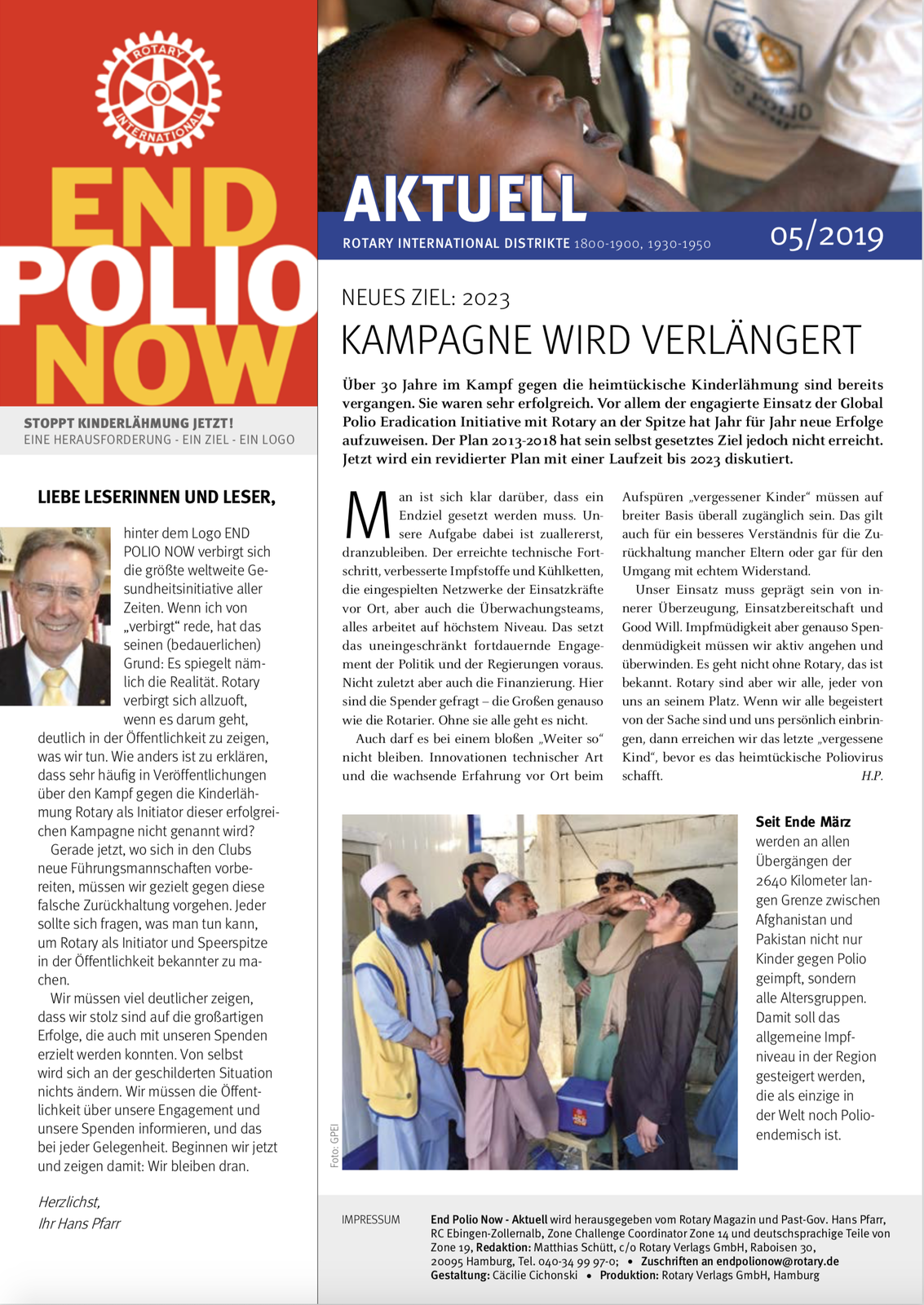 2019, epn, end polio now, polio, krankheit, kinderlähmung