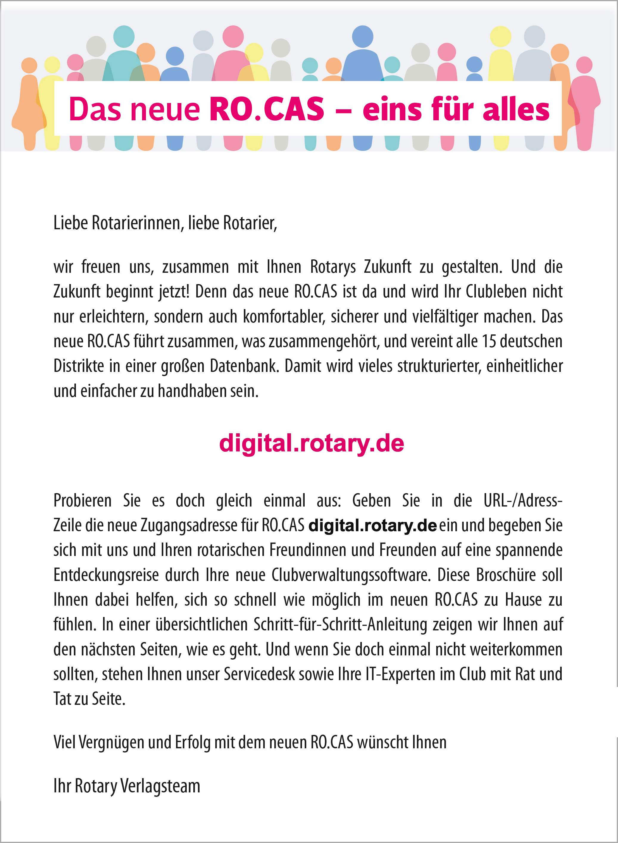 2020, ro.cas, rocas, RO.CAS, clubverwaltungssoftware, END